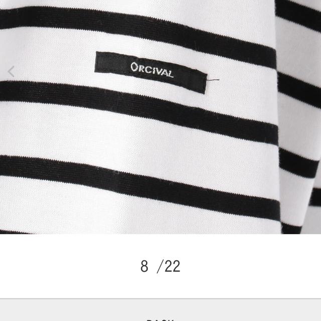 ORCIVAL(オーシバル)のムーミンママ様 専用 レディースのトップス(カットソー(長袖/七分))の商品写真