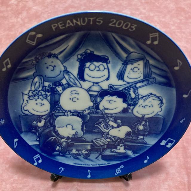 SNOOPY(スヌーピー)のSNOOPY 2003年記念プレート 絵皿 インテリア/住まい/日用品のキッチン/食器(食器)の商品写真