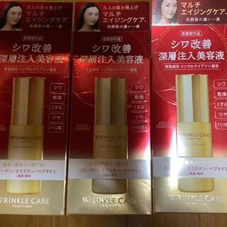 コーセー(KOSE)のグレイスワン リンクルケア モイストリフト エッセンス  3箱セット(オールインワン化粧品)