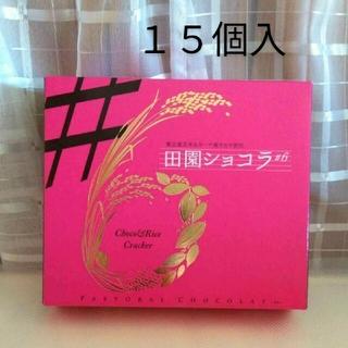 田園ショコラ・酒田米菓・チョコレート菓子(菓子/デザート)