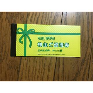 12,000円分 ヴィレッジバンガード 株主優待券 1,000円券×12枚