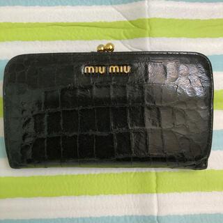 miumiu - MIUMIU ミュウミュウ お財布