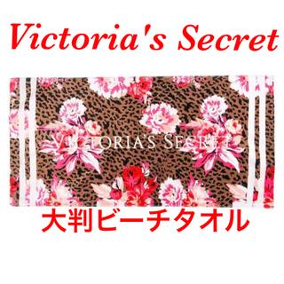 Victoria's Secret - ヴィクトリアシークレット レオパード 大判 ビーチタオル