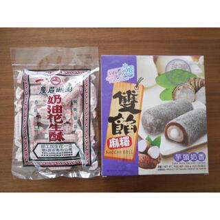 【台湾人気菓子セット】正一花生酥&ダブル餡タロイモ+ミルクもち(菓子/デザート)