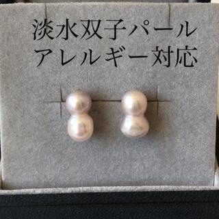 ツインパール 双子パール ピアス  淡水真珠 カジュアル バロック 316L(ピアス)