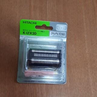 ヒタチ(日立)の日立ロータリーシェーバー用替刃K-LTX2D(メンズシェーバー)