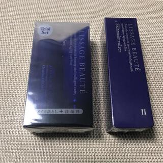 リサージ(LISSAGE)のリサージ クレンジング・洗顔トライアルセット + スキンメインテナイザー(サンプル/トライアルキット)