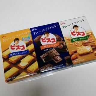 グリコ(グリコ)のグリコ ビスコ セット 3箱 501円 送料込み♪(菓子/デザート)