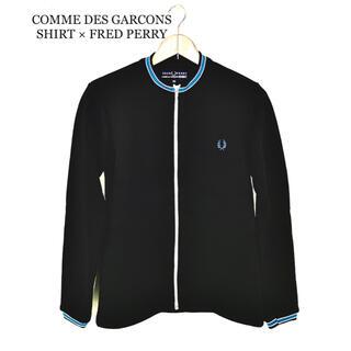 コムデギャルソン(COMME des GARCONS)のフレッドペリー×コムデギャルソンシャツ トラックジャケット(ジャージ)