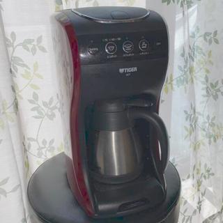 タイガー(TIGER)のタイガーコーヒーマシン(コーヒーメーカー)