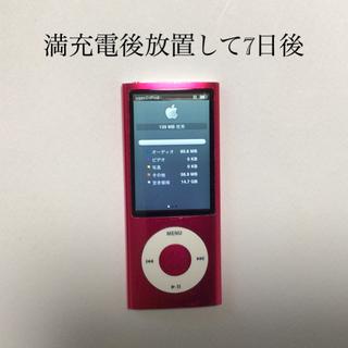 Apple - iPod nano 5世代 16GB ピンク-11