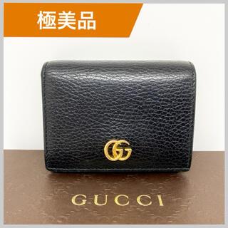 Gucci - GUCCI GGマーモント プチマーモント 二つ折り コンパクトウォレット 財布