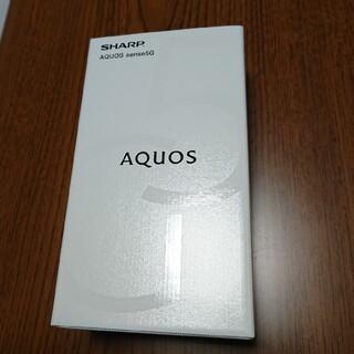 AQUOS - 「新品・未開封」AQUOS sense5G SH-M17 ブラック SIMフリー