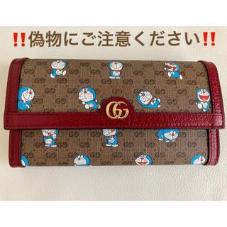 Gucci - 【希少】GUCCI×ドラえもん 長財布 フラップウォレット 早い者勝ち!
