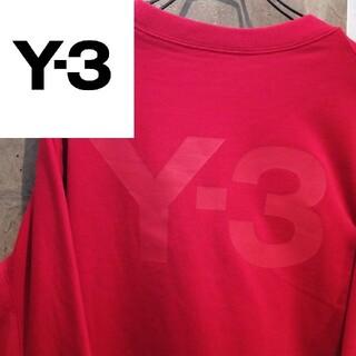 Y-3 - 【特大LOGO】Y-3スウェット ヨウジヤマモト WIND AND SEA
