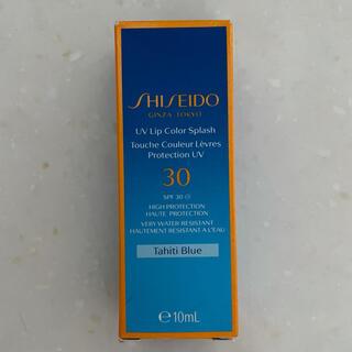 シセイドウ(SHISEIDO (資生堂))の新品 資生堂 UVカラーリップ タヒチブルー 10ml(リップケア/リップクリーム)
