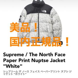 Supreme - Supreme North Paper Nuptse Jacket 紙ヌプシ