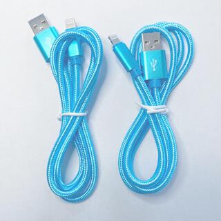 iPhone 充電器 ライトニングケーブル 純正品質