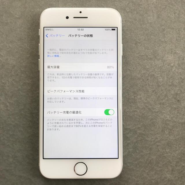 NTTdocomo(エヌティティドコモ)のDocomo iPhone7 32G SIMロック解除済み シルバー スマホ/家電/カメラのスマートフォン/携帯電話(スマートフォン本体)の商品写真