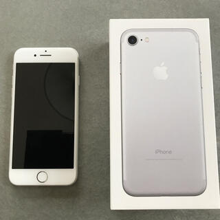 NTTdocomo - Docomo iPhone7 32G SIMロック解除済み シルバー