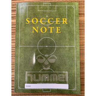 ヒュンメル(hummel)のhummel サッカーノート(その他)