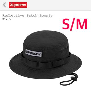 Supreme - supreme  Reflective Patch Boonie