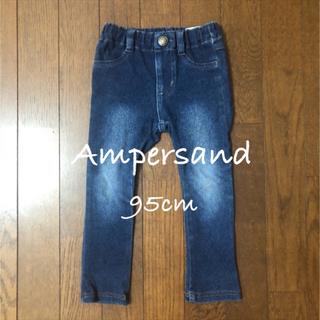 ampersand - 【Ampersand】美品*スキニーデニムパンツ 95cm