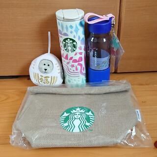 スターバックスコーヒー(Starbucks Coffee)の【未使用】スタバ 福袋 4点セット(タンブラー)