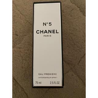 CHANEL - Sale channel perfume