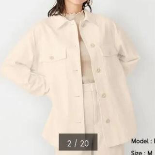CPOジャケット 白 GU