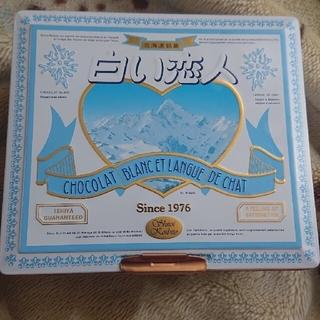 白い恋人 缶(菓子/デザート)