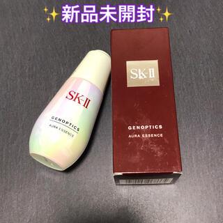 SK-II - 【新品未開封】SK-II ジェノプティクスオーラエッセンス 50ml