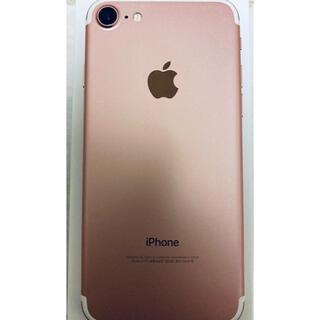 Apple - iPhone7 32GB ローズゴールド 美品