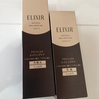 ELIXIR - エリクシールアドバンスド ローション&エマルジョン