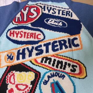HYSTERIC MINI - hysteric mini