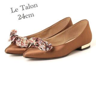 ルタロン(Le Talon)のLe Talon/フラットパンプス24cm(ハイヒール/パンプス)