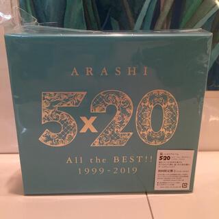 アラシ(嵐)の嵐 5×20 All the BEST!! 1999-2019 4CD+DVD(男性アイドル)