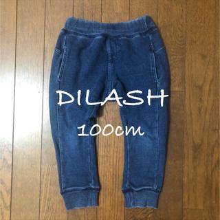 【DILASH】美品*ジョガーデニムパンツ 100cm