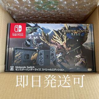 Nintendo Switch - 任天堂スイッチ モンスターハンターライズスペシャルエディション