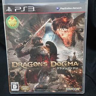 ドラゴンズ ドグマ PS3
