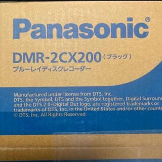 おうちクラウドディーガ DMR-2CX200 新品未使用 DIGA Panaso