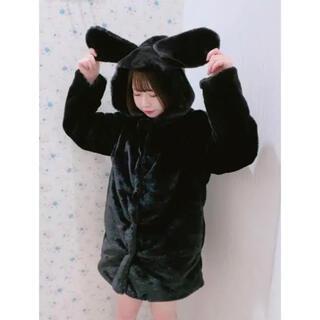Honey Cinnamon - ハニーシナモン うさみみコート