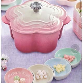 LE CREUSET - ル・クルーゼ フラワーつまみ鍋と小皿