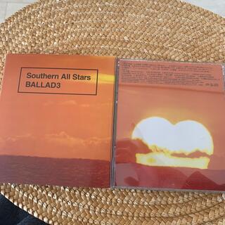 エスエーエス(SAS)のサザンオールスターズ southern バラッド3(ポップス/ロック(邦楽))