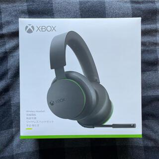 エックスボックス(Xbox)の【新品未開封】Xbox ワイヤレス ヘッドセット(家庭用ゲーム機本体)