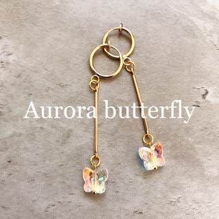 Aurora butterfly earring(イヤリング)