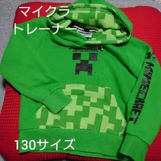 シマムラ(しまむら)のマイクラ トレーナー 130 マインクラフト クリーパー(ジャケット/上着)