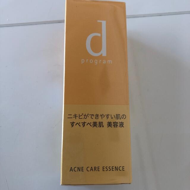 d program(ディープログラム)のdプログラム アクネケアエッセンス コスメ/美容のスキンケア/基礎化粧品(美容液)の商品写真