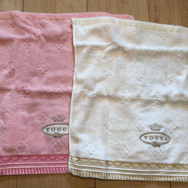 TOCCA(トッカ)の新品 TOCCA タオル レディースのファッション小物(ハンカチ)の商品写真