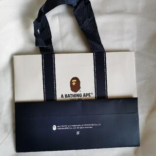 アベイシングエイプ(A BATHING APE)のBAPE アベイシングエイプ ショップ バッグ 4紙枚 + 2枚ビニール袋(ショップ袋)